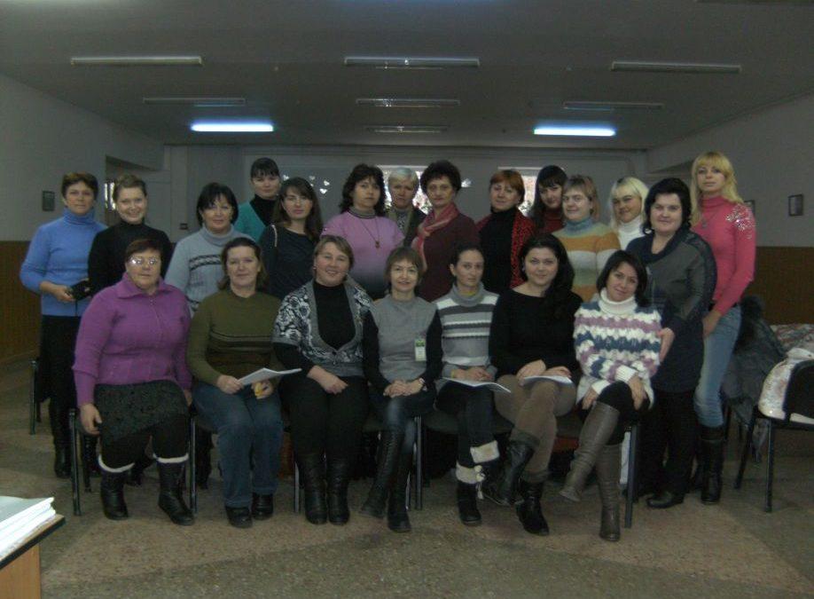 Тренінг для фахівців соціальної роботи районних центрів соціальних служб для сім'ї, дітей та молоді Херсонської області