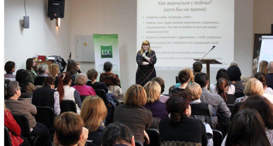 Актуальна допомога населенню з подолання наслідків травматичних подій в Україні