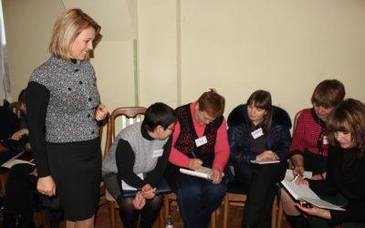 «Ключові аспекти допомоги дітям-сиротам та дітям, позбавленим батьківського піклування» в м. Кіровоград