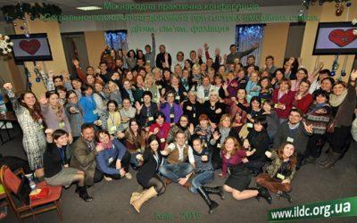 У Києві відбулась Міжнародна практична конференція «Соціально-психологічна допомога при гострих емоційний станах дітям, сім'ям, фахівцям»
