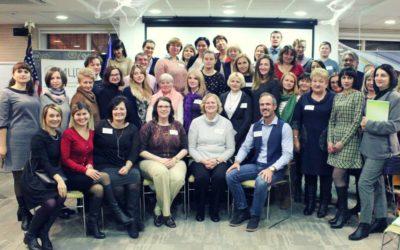 Конференція «Соціально відповідальна громада: дієва модель соціальних послуг для дітей та сімей»