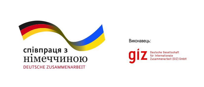 EZ_GIZ_vykonavets
